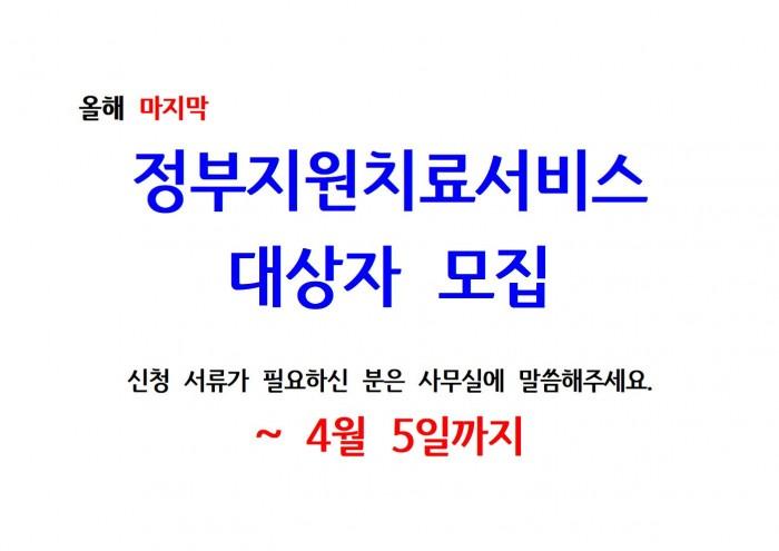 73e50211a863b525f1c6b68bb2ff68d8.jpg